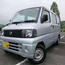 平成17年 日産クリッパーバンSDハイルーフ★車検付★5MT 車...