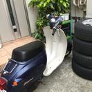 ホンダジョルノ50cc