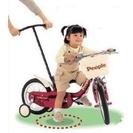 いきなり自転車 14インチ アップル (かじとり式)