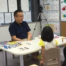 幼児教室講師 募集