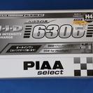 PIAAのHIDキット未使用品。H4H/L用。国内バラスト。量販店...