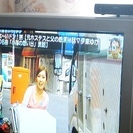 【B-CAS(青)付属】ユニデン地デジチューナー&FUNAI 21...