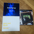 GLAY アルバム3枚