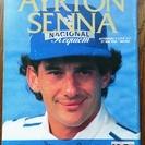 AS+F アイルトン・セナ追悼写真集「レクイエム」 1994.5...