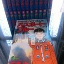 宇宙飛行士コミックの金字塔! 【パスポートブルー】全12巻