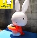 【新品】ミッフィーのバルーン人形 レアもの!
