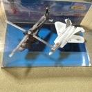 フルタ チョコエッグ 戦闘機第3弾 非売品