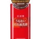 肌習慣 うるおい美容液洗顔 150mL(新品)