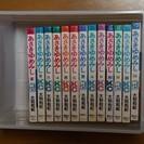 【終了】あさきゆめみし 全13巻