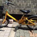 子供用 自転車 16インチ 無印良品の画像