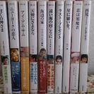 竹書房文庫 映画の本
