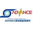 合同会社アドバンス(ADVANCE探偵調査事務所)