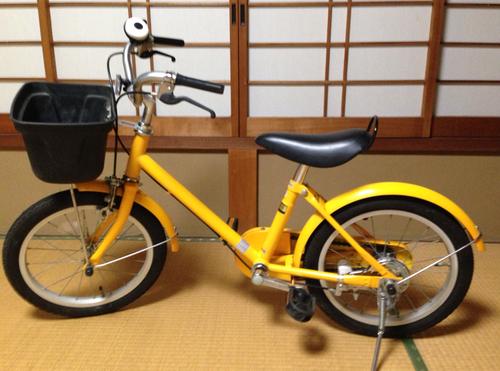無印良品 子供用自転車 16インチ!の画像