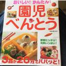 お引取り可能な方へ  料理本