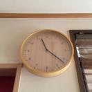 ナチュラルな時計