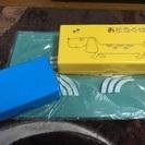 粘土ケースと粘土板2枚とお道具箱
