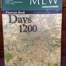 【処分価格】英単語 ☆ MEW Days1200 ☆ 英語 ☆ 未使用