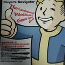 Fall out 4 Player's Navigator の画像