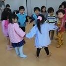 【幼児教室】くまちゃんルーム