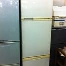 短期使用 冷凍冷蔵庫 三菱3ドア 251L、MR-V25FW  ...