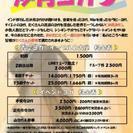 青空ヨガin庄内緑地公園