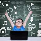 プログラミングに興味がある学生必見!!