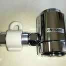 【中古】分岐水栓★型番:CB-SXH7★Panasonic製食器洗...