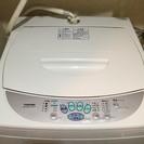【終了】引き取りに来れる方限定でお譲りします。中古品・東芝全自動洗濯機