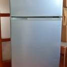 SANYO 冷蔵庫 お譲りします♪