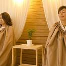 福岡北九州で冷えや便秘を改善したい方のためのよもぎハーブと足つぼ...