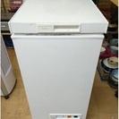 冷凍庫/冷凍ストッカー/エクセレンス