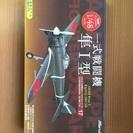 マルシン 一式戦闘機隼Ⅰ型 加藤隊長機(値下げ)