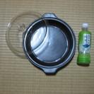 蓋付・取手付き陶器製大皿