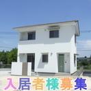 熊本県玉名市の「暮らしやすい!」一戸建て賃貸住宅、メゾネットフェリ...