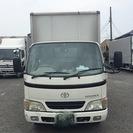 1.5t箱トラック(トヨタ)