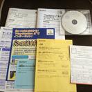 PS2 SCPH30000 説明書&DVDプレーヤーディスク