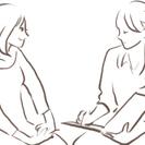【 カウンセリング山形 】 お悩み相談専門 【15分無料電話カウンセリング実施中】 - 山形市