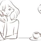 【 カウンセリング山形 】 お悩み相談専門 【15分無料電話カウンセリング実施中】 - 悩み相談