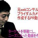 企業PR動画・web動画広告のことならSAKURA STYLEに...
