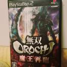 PS2 無双OROCHI魔王再臨