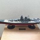 戦艦 超大和(模型組立済み、台座付き)
