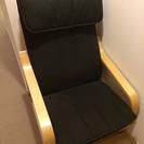 IKEA POANG チェア ブラック