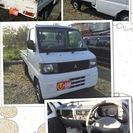 ご成約頂きました!62千キロ!ミニキャブトラック☆白☆MT,4WD...