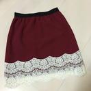 【新品タグ付き】swingle・バーガンディーレーススカート