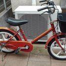 【終了しました】MUJI 16インチ 子供用自転車 無印良品 補助輪&取説ありの画像