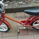 【終了しました】MUJI 16インチ 子供用自転車 無印良品 補助輪&取説あり - 杉並区