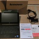【ご成約】Lenovo IdeaPad Flex 10 Offi...