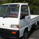 綺麗なサンバー軽トラック  H7年 2.5万キロ ワンオーナー ...