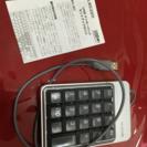USBテンキーパッド   0円大量 放出中