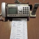 ブラザー FAX-360DL 見てから受信 子機1台付